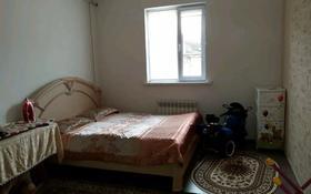 4-комнатный дом, 124.9 м², ул Боран Нысанбаев 57 за 22 млн 〒 в Атырау