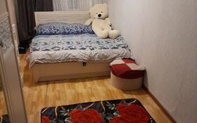 3-комнатная квартира, 56 м², 2/5 этаж, Чокана Валиханова 20/1 за 8 млн 〒 в Темиртау