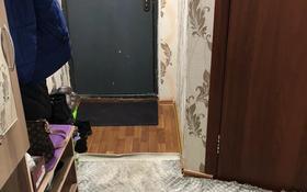 2-комнатная квартира, 46 м², 2/5 этаж, 5 микр 13а за 13 млн 〒 в Капчагае