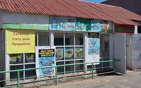 Магазин площадью 150 м², Абая за 27 млн 〒 в Капчагае