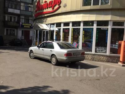 Магазин площадью 300 м², Сатпаева 32 за 160 млн 〒 в Петропавловске