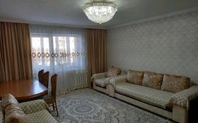 4-комнатная квартира, 80 м², 3/5 этаж, улица Бозтаева — Селевина за 22 млн 〒 в Семее