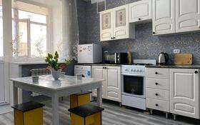 1-комнатная квартира, 45 м², 4/9 этаж посуточно, проспект Абылай-Хана 1 — Габдулина за 8 000 〒 в Кокшетау