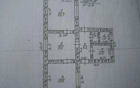 3-комнатный дом, 64 м², 6 сот., мкр Кайтпас 2, Каламбаев 34 за 13 млн 〒 в Шымкенте, Каратауский р-н