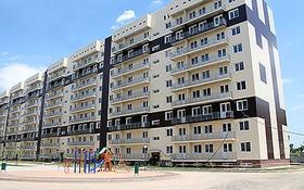 1-комнатная квартира, 40 м², 9/9 этаж, Асыл Арман 8 за 10.5 млн 〒 в Алматинской обл.