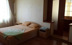 2-комнатная квартира, 32 м², 3 этаж по часам, 7-й мкр, мкр. 7 26 за 1 000 〒 в Актау, 7-й мкр