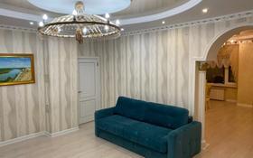 5-комнатная квартира, 160 м², 12/18 этаж помесячно, ул. Кунаева 12/2 за 370 000 〒 в Нур-Султане (Астана), Есиль р-н