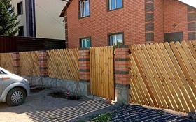 5-комнатный дом, 160 м², 9 сот., Назарбаева за 25 млн 〒 в Кокшетау