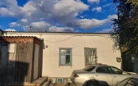 Помещение площадью 6 м², улица Косанова 52 — Валиханов за 13 млн 〒 в Семее