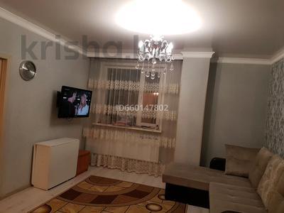 1-комнатная квартира, 41 м², 3/13 этаж, Акан серы 16 за 12 млн 〒 в Нур-Султане (Астана) — фото 15