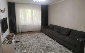 3-комнатная квартира, 87.9 м², 2/7 этаж, Бейсебаева за 25 млн 〒 в Каскелене