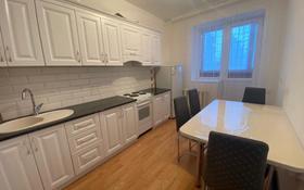 1-комнатная квартира, 34 м², 5/5 этаж, Лесная поляна 34 за 8 млн 〒 в Косшы