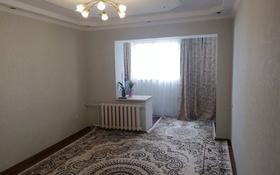 3-комнатная квартира, 69 м², 5/5 этаж, 7-й мкр 26 за 13.5 млн 〒 в Актау, 7-й мкр