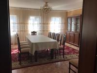 4-комнатный дом, 84.8 м²