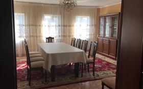 4-комнатный дом, 84.8 м², Некрасова за 15 млн 〒 в Актобе, Старый город