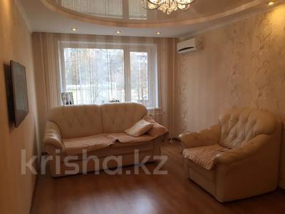3-комнатная квартира, 67 м², 2/5 этаж, Ворошилова 1а — Абая за 15.2 млн 〒 в Костанае