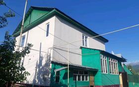 6-комнатный дом, 150 м², 6 сот., улица Ботаническая 14 за 18 млн 〒 в Талгаре