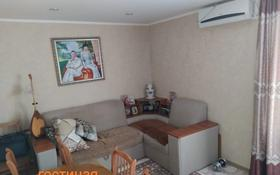 3-комнатная квартира, 76 м², 4/9 этаж, Ивана Франко 18Б за ~ 16.6 млн 〒 в Рудном