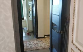 2-комнатная квартира, 58 м², 7/12 этаж, мкр Акбулак, 1-я улица за 28.5 млн 〒 в Алматы, Алатауский р-н