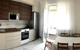 5-комнатная квартира, 147.6 м², 12/12 этаж, проспект Исатая Тайманова 48 за 84 млн 〒 в Атырау