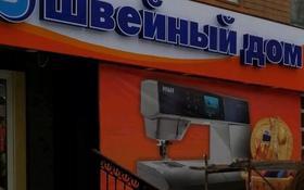 Крупная компания (более 120 магазинов)…, Уральск