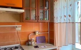 3-комнатная квартира, 59 м², 3/5 этаж, 9микрорайон за 15.5 млн 〒 в Костанае