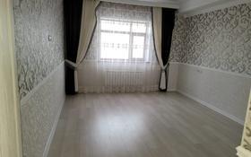 4-комнатная квартира, 144 м², 9/9 этаж, Орынбор 24 за 55.5 млн 〒 в Нур-Султане (Астана), Есиль р-н