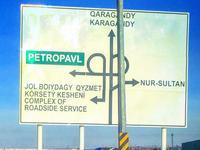 Склад бытовой 2.2 га, C331 8A за 2 млн 〒 в Нур-Султане (Астане)