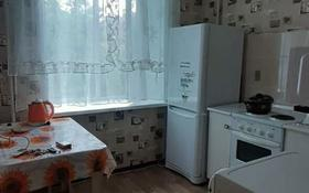 1-комнатная квартира, 36 м², 3/5 этаж посуточно, проспект Нурсултана Назарбаева 3 за 7 000 〒 в Усть-Каменогорске