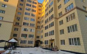 2-комнатная квартира, 67.6 м², 5/9 этаж, Кордай 81 — Кошкарбаева за 16.9 млн 〒 в Нур-Султане (Астана), Алматы р-н