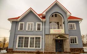 5-комнатный дом, 228.4 м², 16 сот., Карасай батыра 31 за 45 млн 〒 в в селе Шамалган