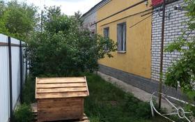 4-комнатный дом, 111 м², 8 сот., Автомобильная улица 20/2 за 20 млн 〒 в Уральске