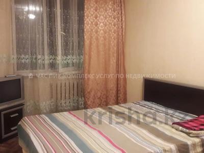 1-комнатная квартира, 38 м², 4 этаж посуточно, Сатпаева 23 за 8 000 〒 в Нур-Султане (Астана), Алматы р-н