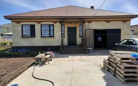 3-комнатный дом, 155 м², 11 сот., Восточная Ильинка 4 за 30.6 млн 〒 в Нур-Султане (Астана)