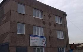 Промбаза 0.45 га, Рижская 14 за 125 млн 〒 в Усть-Каменогорске