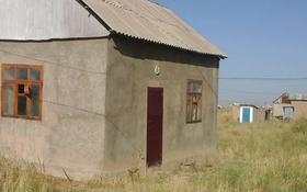 2-комнатный дом, 44 м², 10 сот., мкр Бозарык 259 за 13 млн 〒 в Шымкенте, Каратауский р-н