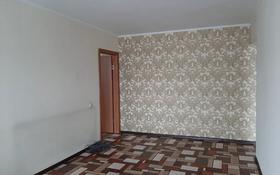3-комнатная квартира, 60 м², 3/4 этаж, Ленина 1 — Ленина за 13.9 млн 〒 в Талдыкоргане