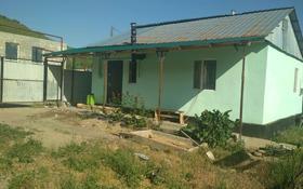 3-комнатный дом, 61 м², 6 сот., Алатау — Абылай хан за 13.5 млн 〒 в Бесагаш (Дзержинское)