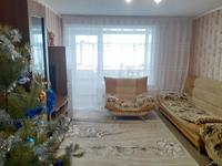 3-комнатная квартира, 64 м², 4/5 этаж