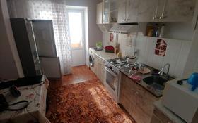 2-комнатная квартира, 52 м², 3/5 этаж помесячно, Жастар 36 — 4 мкр за 80 000 〒 в Талдыкоргане