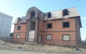 Офис площадью 1200 м², Избасова за 80 млн 〒 в Кульсары