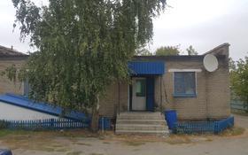 Промбаза 0.126 га, Новосёлов 2В за 15 млн 〒 в Карабалыке