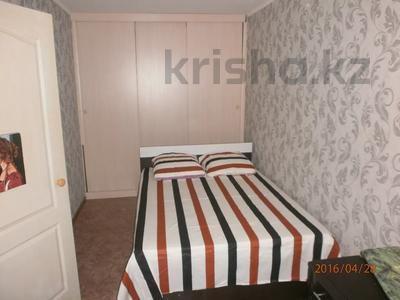 2-комнатная квартира, 47 м², 2/5 этаж посуточно, Ленина 149 — Ленина за 6 000 〒 в Рудном — фото 2