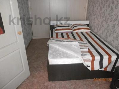 2-комнатная квартира, 47 м², 2/5 этаж посуточно, Ленина 149 — Ленина за 6 000 〒 в Рудном — фото 3