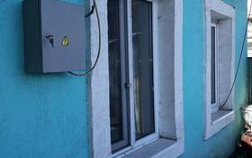 1-комнатная квартира, 33 м², 1/1 этаж, Тажибаева 5 — Абылай хана за 4.5 млн 〒 в Талгаре