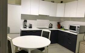 1-комнатная квартира, 45 м² помесячно, Мангилик Ел 54 за 120 000 〒 в Нур-Султане (Астана)
