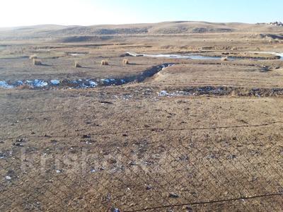 Склад продовольственный 61.2 га, Желтоксан — Аль-Фараби за 30 млн 〒 в Унгуртасе