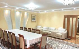 5-комнатная квартира, 230 м², 2/5 этаж помесячно, 15-й мкр за 350 000 〒 в Актау, 15-й мкр