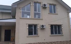 6-комнатный дом, 170 м², 7 сот., мкр Думан-1, Акжайык 29 за 63 млн 〒 в Алматы, Медеуский р-н