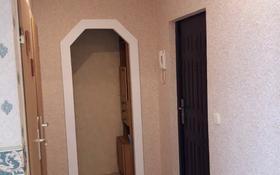 2-комнатная квартира, 50 м², 8/9 этаж помесячно, Мкр 10 4 за 90 000 〒 в Аксае